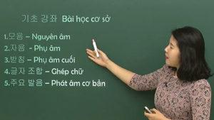 tuyển sinh viên dạy kèm tiếng Hàn